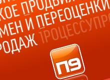 p9.ru-thumb