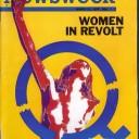 """23 марта 1970 года. """"Женский бунт"""" — впервые в истории столь крупное издание обращается к теме женского движения."""