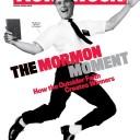 """""""Момент мормона: как маргинальная вера создает победителей"""""""