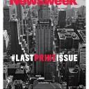 Обложка последнего печатного номера Newsweek.