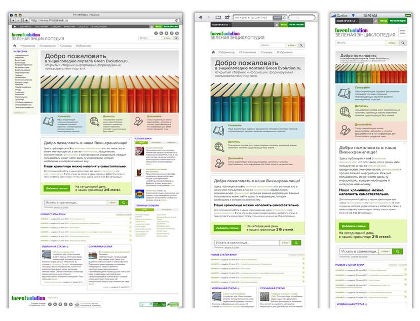 ge-wiki-responsive