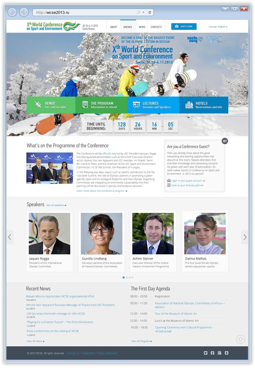 Первоначальный вариант дизайна сайта